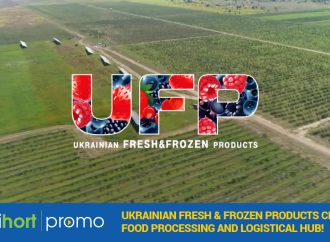 Ukrainian Fresh & Frozen Products Cluster – food processing and logistical hub!